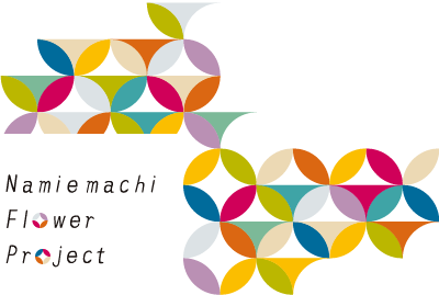 Namiemachi Flower Projectのイラスト